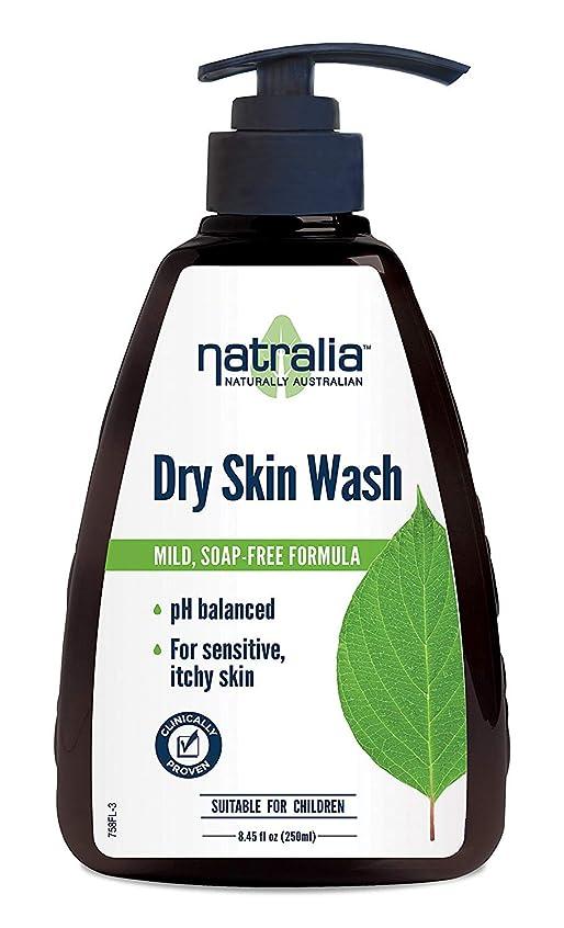 走る修正アヒルNatralia Body Wash Dry Skin, 8.45 Oz (並行輸入品)