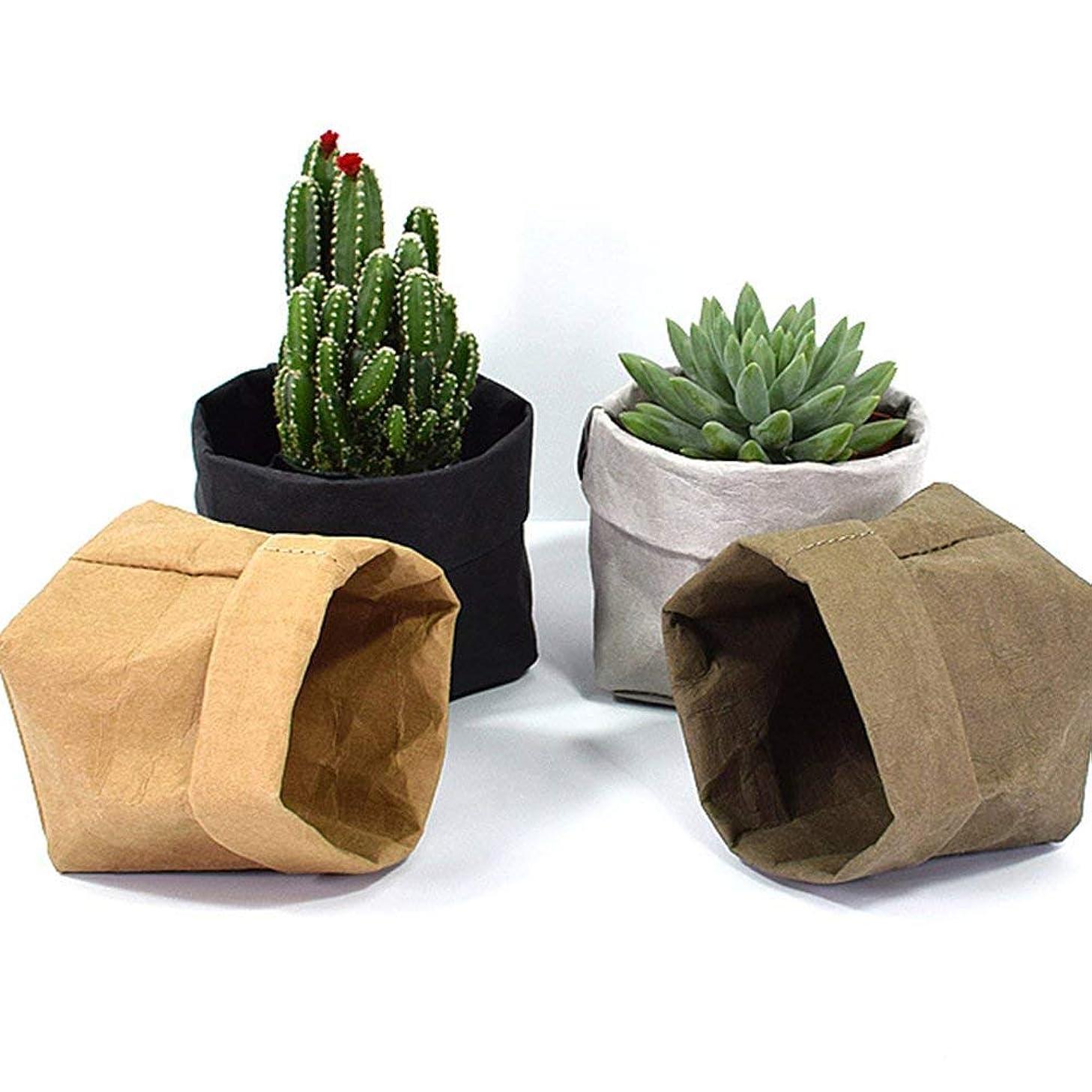 4Pack-4''x4''x7.8'' Mini Succulents Kraft Paper Flower Pot Cover Decoration Folding Washable Kraft Paper Storage Bag Container for Fruit Food Succulent Planting Household Wrap Pet (M)