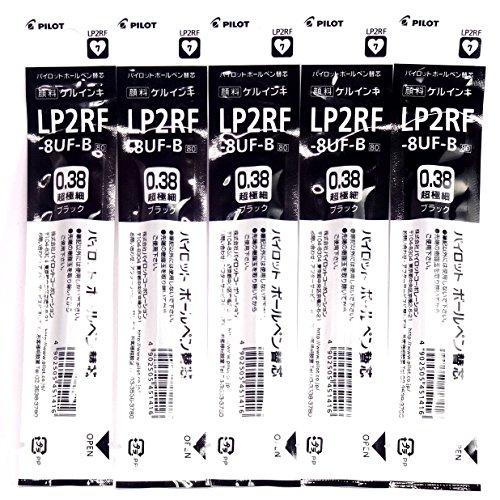 Pilot 0.38mm Black Ink Refill (LP2RF-8UF-B), for Juice Gel Ink Ballpoint Pen, (LJU-10UF-B), �5 Pack/total 5 pcs (Japan Import) [Komainu-Dou Original Package]