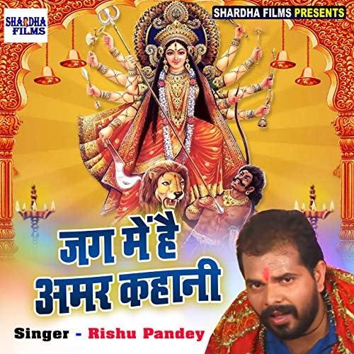 Rishu Pandey
