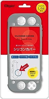 Nintendo Switch Lite 用 シリコンカバー グレー Z2661
