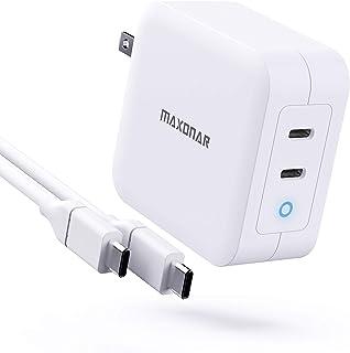 PD 充電器 USB Type C 100W急速充電器2ポートGaN窒化ガリウム パソコン高速充電器 折畳式 PD対応 MacBook Air/Pro,Pad Pro, iPhone 12/12 Pro/12 Pro Max/ 12 mini/...