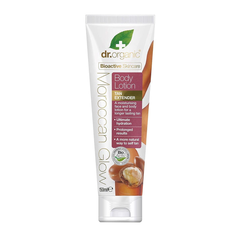 貸し手ポンドリーズDr.organic Organic Moroccan Oil Body Lotion Tan Extender 150ml [並行輸入品]