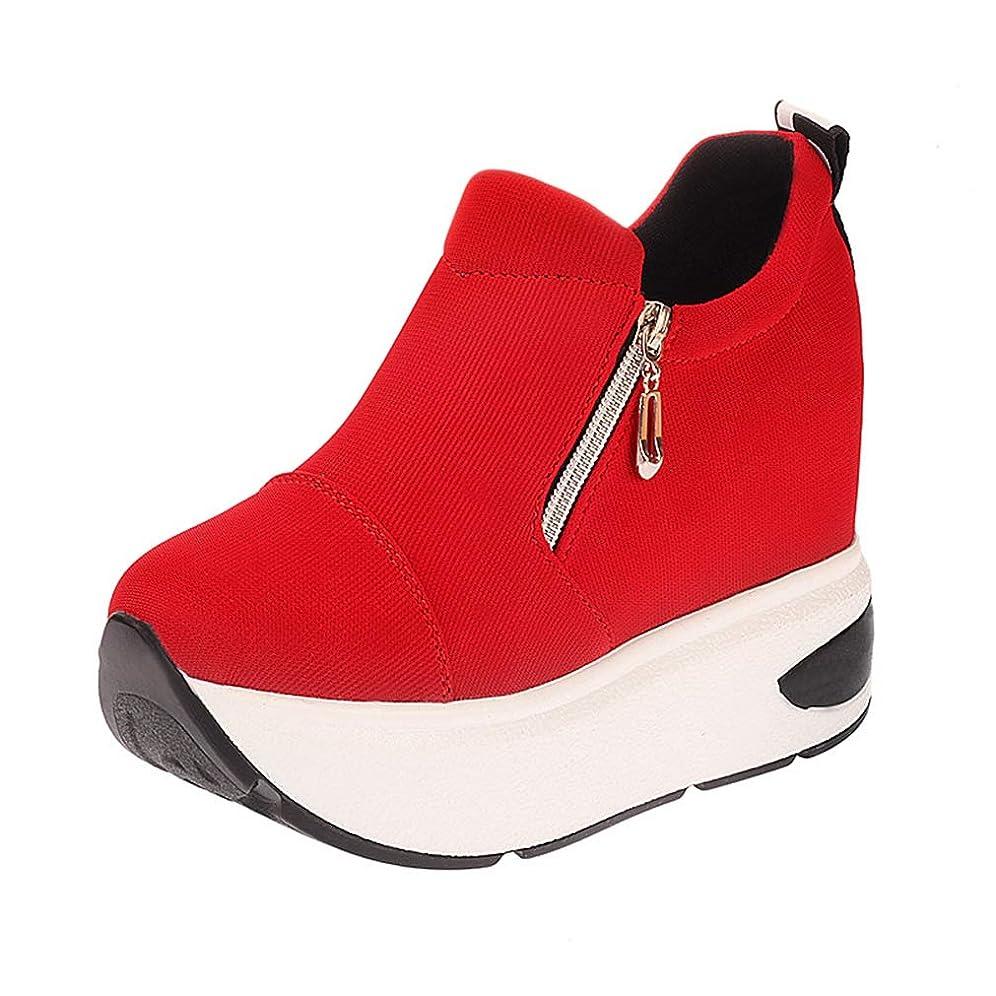 あらゆる種類のきょうだいカセット[OceanMap] サイドジップ ハイヒール 船型底ナースシューズ レディース ダイエットシューズ 厚底スニーカー ダイエット 美脚 軽量 ウォーキングシューズ 看護師 作業靴 歩きやすい 疲れない 婦人靴 厚底シューズ 22.5cm