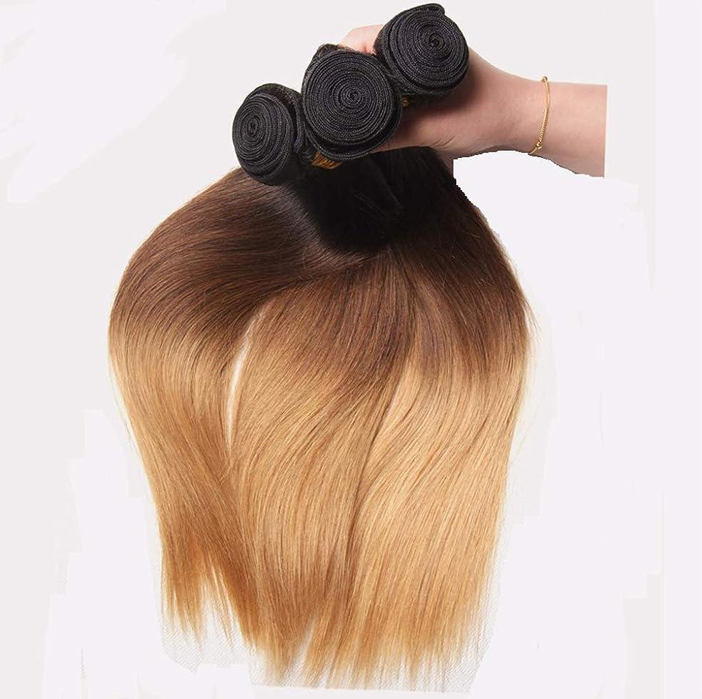 変化墓大騒ぎ女性10Aグレードペルーストレート人毛ストレートバージン人毛織りエクステンションミックスストレートヘアウィービング(3バンドル)