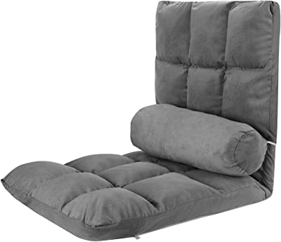 5-Position Adjustable Floor Chair, Folding Gaming Sofa Lounger Sleeper Bed Couch Recliner with Removable Lounger Cover Padded Cushioned Back Support for Meditation, Reading, TV Watching, Relax