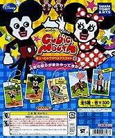 ガチャガチャ ガシャポン ミッキー&フレンズ キュービックマウスマスコット2 全5種