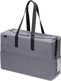ソニック キャビネットバッグ ユートリム フタ付 A4ノートPCグレー UT-1091-GL