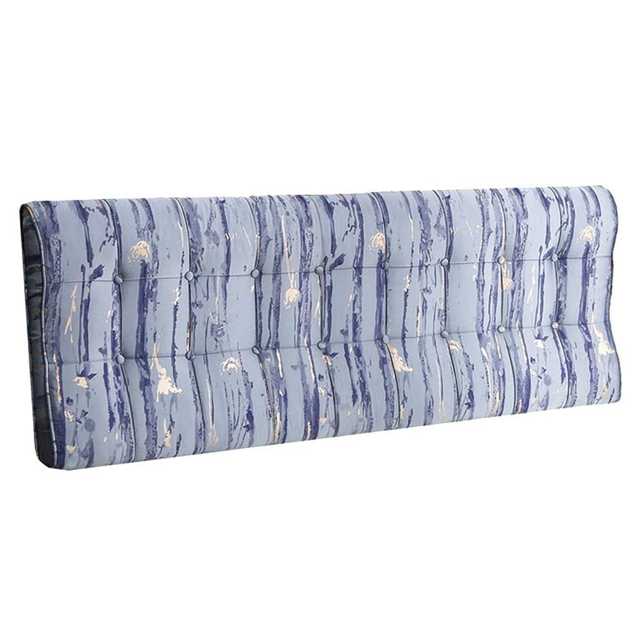 エンコミウム有能なカルシウムWZB背もたれシンプル居心地の良いベッドライニング腰椎を保護設置が簡単、4サイズ、2色(色:B-青、サイズ:150X66X12cm)