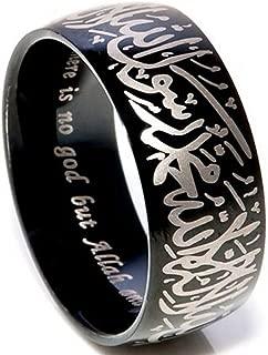 Jude Jewelers 8mm Black Stainless Steel Islamic Muslim Shahada Ring