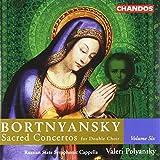 Bortnyansky: Geistliche Konzerte Vol.6 - Nr. 1-10 - Valeri Polyansky