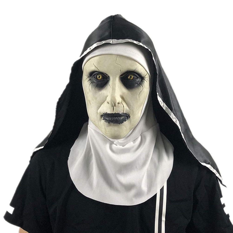 語誰か静めるハロウィーンマスク、顔をしかめるラテックスマスク、テーマパーティー、コスチュームボール、カーニバル、ハロウィーン、レイブパーティー、仮面舞踏会などに適しています。