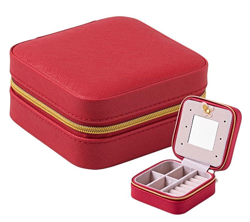 鉄魔術野なSnoneジュエリー ボックス 可愛い アクセサリー ケース 携帯用 誕生日 プレゼント 女性