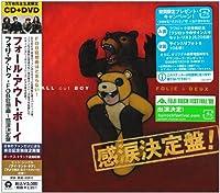 フォリ・ア・ドゥ-FOB狂想曲~感涙決定盤(DVD付)