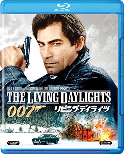 007 リビング・デイライツ [Blu-ray]
