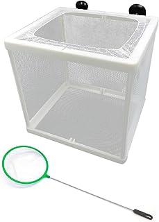sac taske 魚 隔離網 繁殖 水槽 孵化 産卵 ボックス 箱 アクアリウム ネット & すくい網 (5個 セット 小)