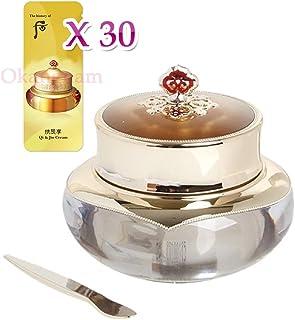 【フー/ The history of whoo] Whoo 后 CK05 Hwahyun Cream / 后(フー) 天気丹(チョンギダン) ファヒョンクリーム 60ml + [Sample Gift](海外直送品)