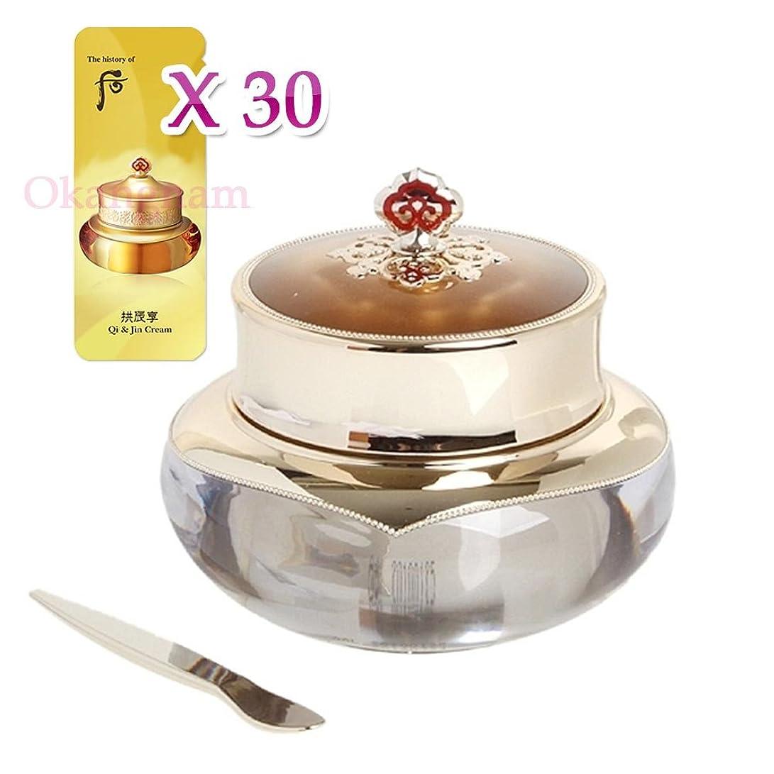 実験室最終特権的【フー/ The history of whoo] Whoo 后 CK05 Hwahyun Cream / 后(フー) 天気丹(チョンギダン) ファヒョンクリーム 60ml + [Sample Gift](海外直送品)