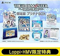 【Loppi・HMV限定特典付】(PS4)アイドルマスター プラチナスターズ プラチナBOX