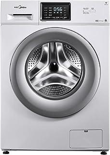 【爆款特卖】美的(Midea) MG80V330WDX 8公斤全自动滚筒洗脱一体洗衣机 变频节能 家用白色 巴氏除菌洗(美的直营、由美的安得物流配送到家包安装、全国联保)