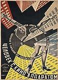 Poster, Motiv Der Mann mit der Kamera c1929, mit russischer