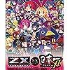Z/X (ゼクス) -Zillions of enemy X-  EXパック第4弾 E04 日本一ソフトウェア2 BOX