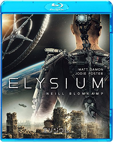 エリジウム [AmazonDVDコレクション] [Blu-ray]