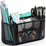Mesh Desk Organizer, JORLAI Desktop Office Supplies Multi-Functional Caddy Pen Holder Stationery with 8 Compartments and 1 Drawer for Office, Home, School, Classroom