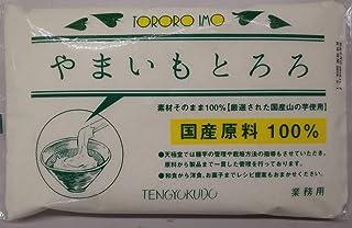 冷凍 やまいもとろろ (山芋ペースト) 1kg 国産 業務用