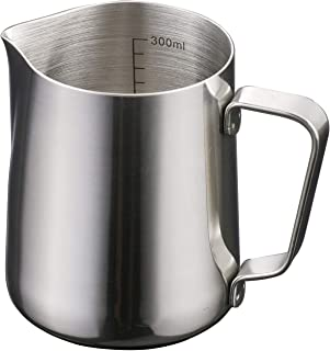 Milk Frothing Pitcher Stainless Steel with Measurements on Both Sides Inside Plus eBook & Microfiber Cloth Perfect for Esp...