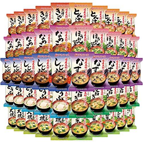 アマノフーズ フリーズドライ 国産具材 使用 まごころ一杯 10種類 50食 セット