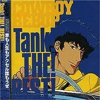 Cowboy Bebop Tank: Best (2006-01-01)