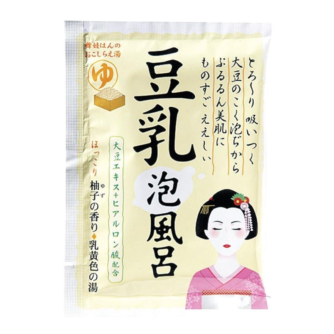 プライバシー夜間局紀陽除虫菊 豆乳泡風呂【まとめ買い12個セット】 N-8162