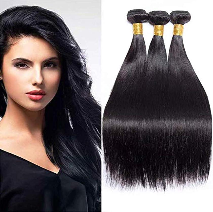 準備した提唱するボット髪織り8aグレードペルーストレート人間の髪の毛1バンドルディール絹のようなストレートバージン人間の髪織りエクステンション混合ストレートヘアバンドル