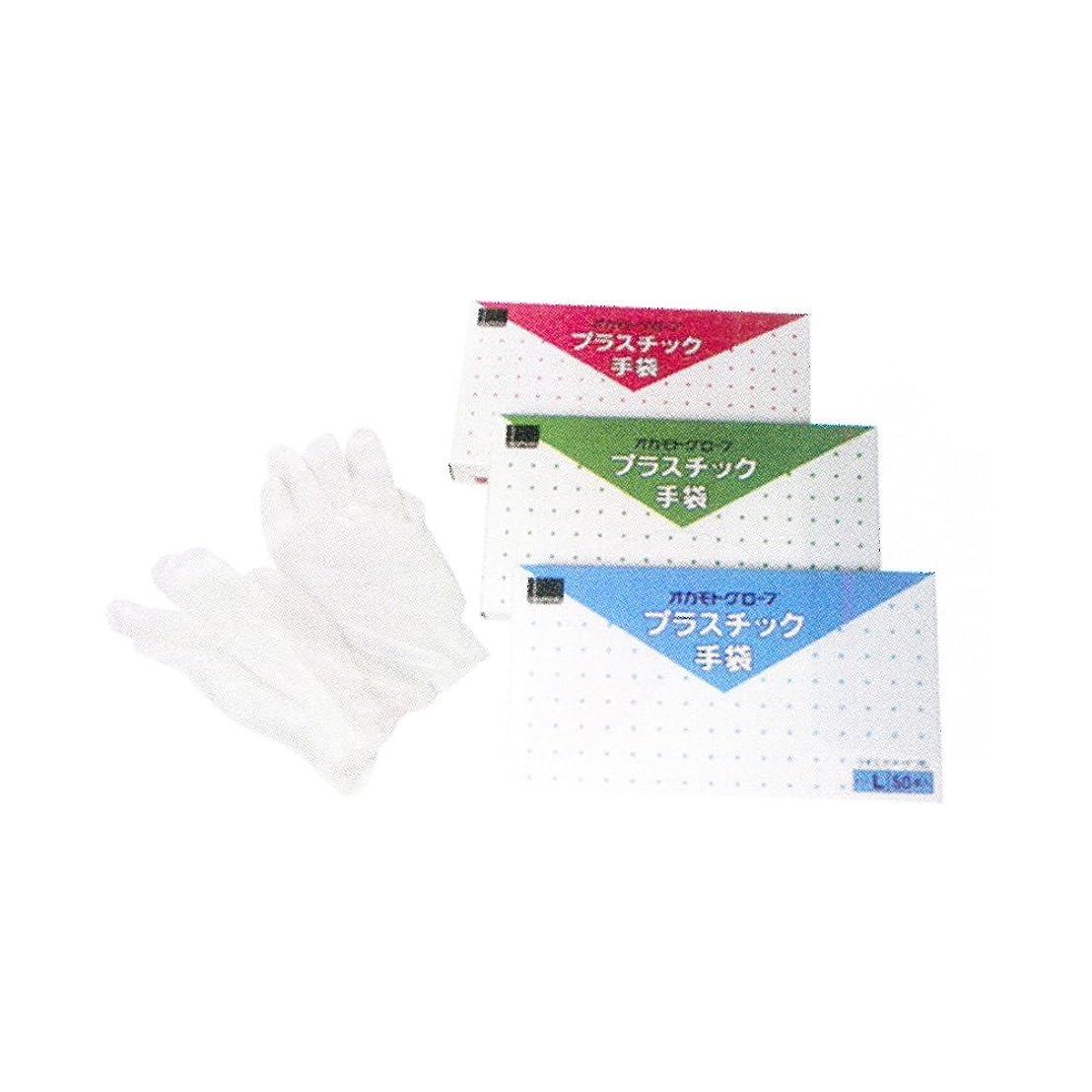 補助金テザーワーディアンケースオカモト プラスチックグローブ(50枚入) M