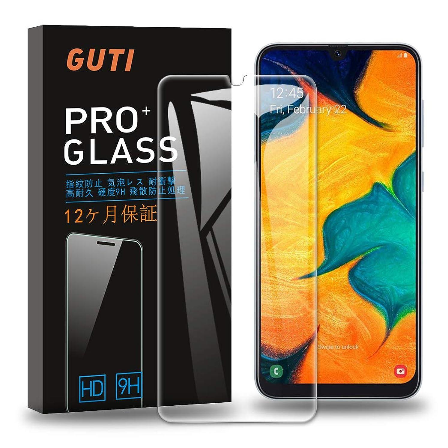煩わしい結果として時制Samsung Galaxy A30 SCV43 ガラスフィルム Samsung Galaxy A30 SCV43 強化ガラス業界最高硬度9H 高感度 気泡防止 飛散防止 防塵 耐衝撃 自動吸着 簡単貼付 液晶保護フィルム (a30)