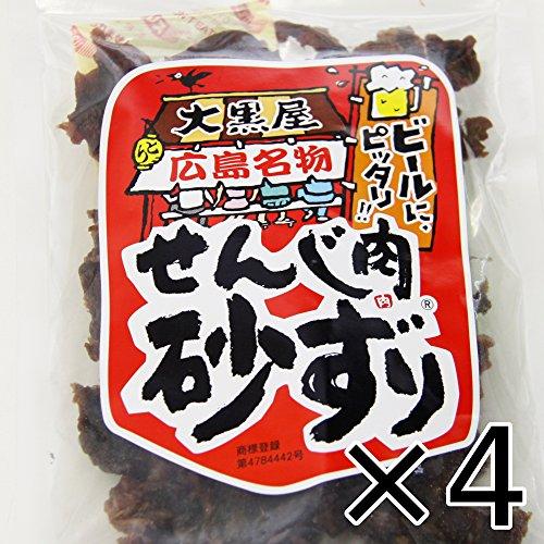 【広島名産】ジャンボせんじ肉砂ずり 4袋セット(1袋70g×4) ホルモン珍味【大黒屋食品】