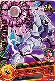 ドラゴンボールヒーローズ ロボット兵 (10th 大会参加賞) 箔押し JPB-09