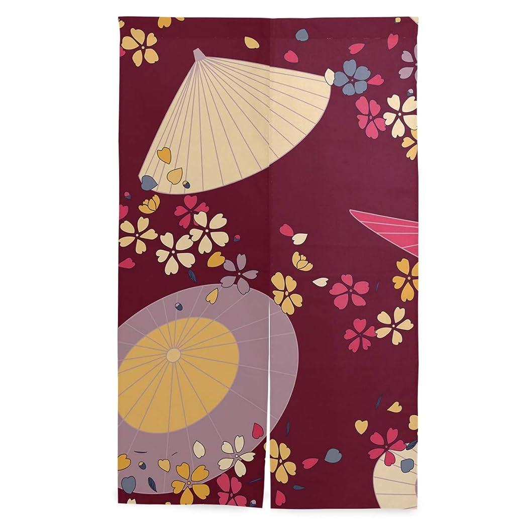 問い合わせるグリル靴Akiraki のれん 遮光 目隠し 暖簾 間仕切り 玄関 ロング 和風 カーテン 和風 傘 さくら 赤 レッド 花柄 エレガント おしゃれ かわいい キッチン 飲食店 リビング 出入り口 幅86cmx143cm 綿麻 洗える