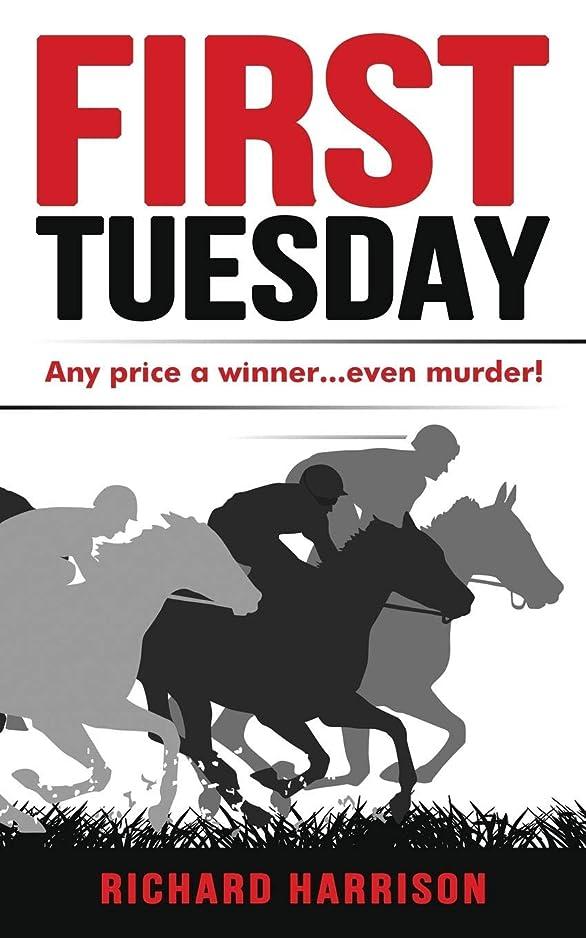 窒素素敵な選択First Tuesday: Any price a winner...even murder!
