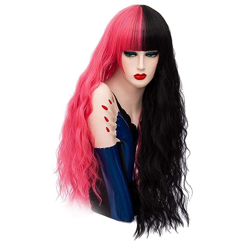 言い聞かせるメッシュ永久かつらダブルカラーミックスヘアカーリーかつら美しい長い波のかつらハロウィンファンシードレス