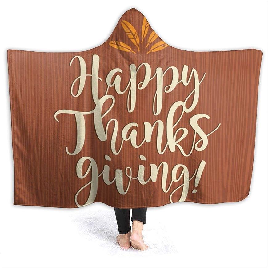 契約する典型的なまた明日ねYONHXJLAZ Happy Thanksgiving 毛布 フード付き ブランケット 大判 タオルケット厚手 オールシーズン快適 軽量 抗菌防臭 防ダニ加工 オシャレ 携帯用,車用,オフィス用