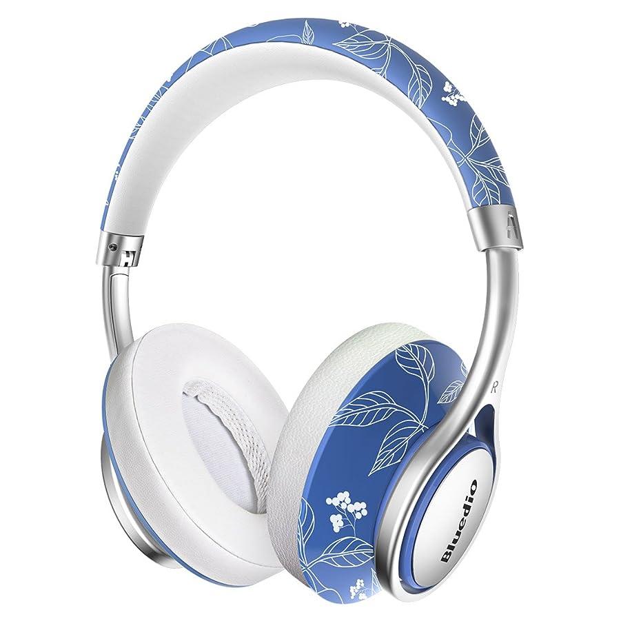 気質見かけ上記憶に残るBluedio A (Air Series) Bluetooth ヘッドホン ワイヤレスヘッドセット イヤホン ハイファッション マイク付き (青磁版)