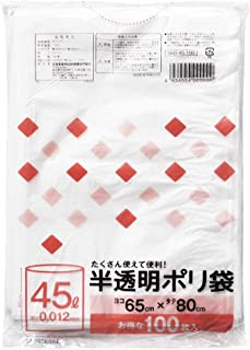 【Amazon.co.jp限定】 半透明 ゴミ袋 ポリ袋 45L 100枚 65×80cm 0.012mm OHD-45-100