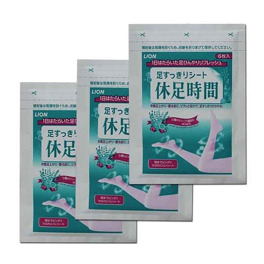 うまくやる()カセット欲望Cooling Sheets for Tired & Fatigue Legs Relaxing Herb Effect 6x3(18sheets) 疲れた&疲れの足のための冷却シートハーブ効果6x3(18sheets) [並行輸入品]