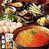 父の日 プレゼント 人気 食べ物 ランキング 島の人 北海道 海鮮7点セット 内祝い 詰め合わせ 贈答 いくら