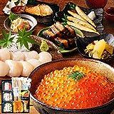 お中元 ギフト 人気 食べ物 島の人 北海道 海鮮セット 7点 内祝い 詰め合わせ 贈答 いくら