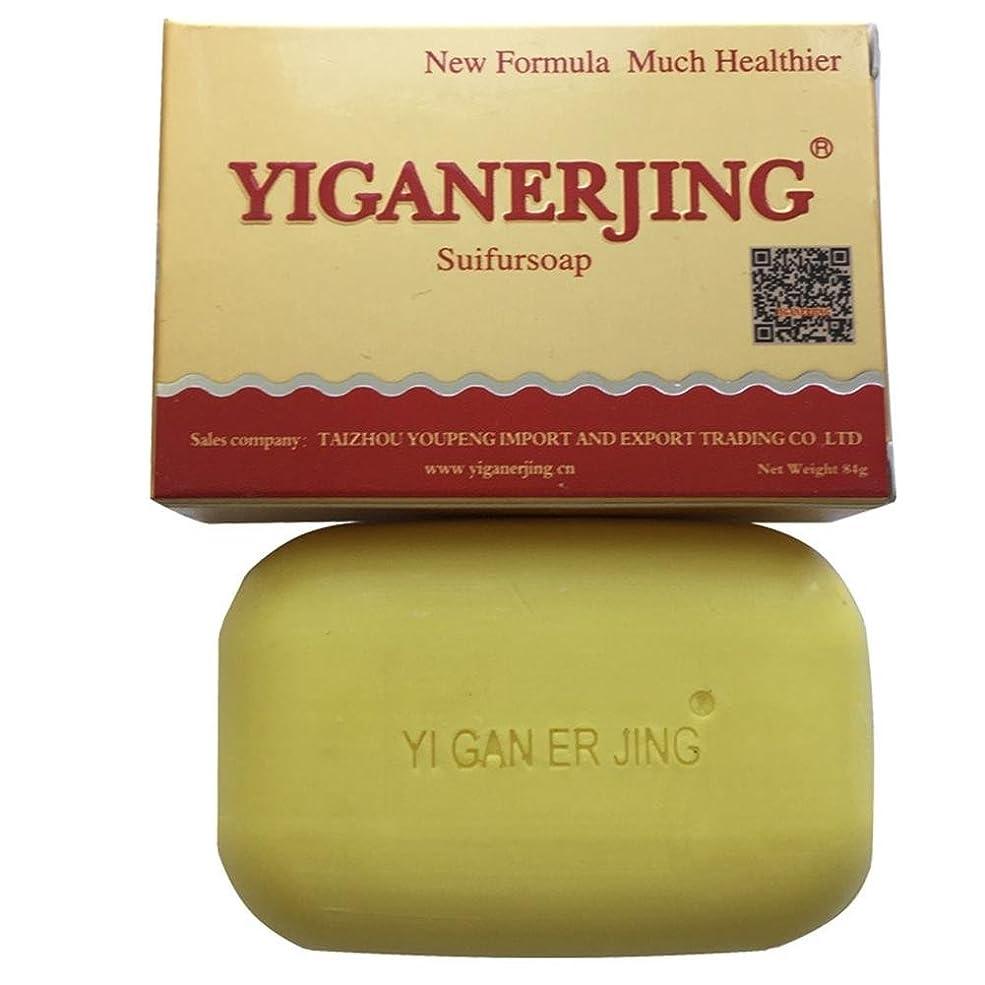 インフラ頻繁に熱心な洗颜石鹸 顔ダニ対策 硫黄石鹸 肌の状態を改善する 抗真菌バス美白石けんシャンプー石鹸 洗颜用品 90g