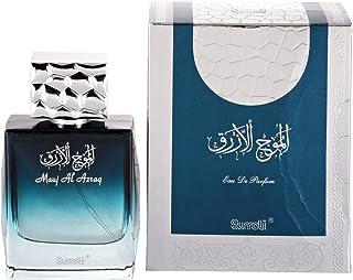 Mauj Al Azraq by Surrati - Unisex, Eau de Parfum, 100ml