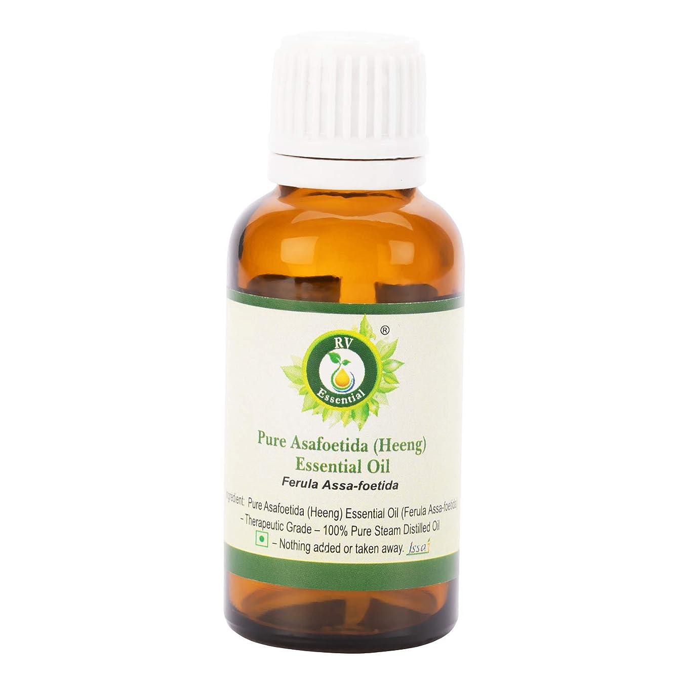 離すサラミ受け入れるピュアAsafoetida (Heeng)エッセンシャルオイル50ml (1.69oz)- Ferula Assa (100%純粋&天然スチームDistilled) Pure Asafoetida (Heeng) Essential Oil